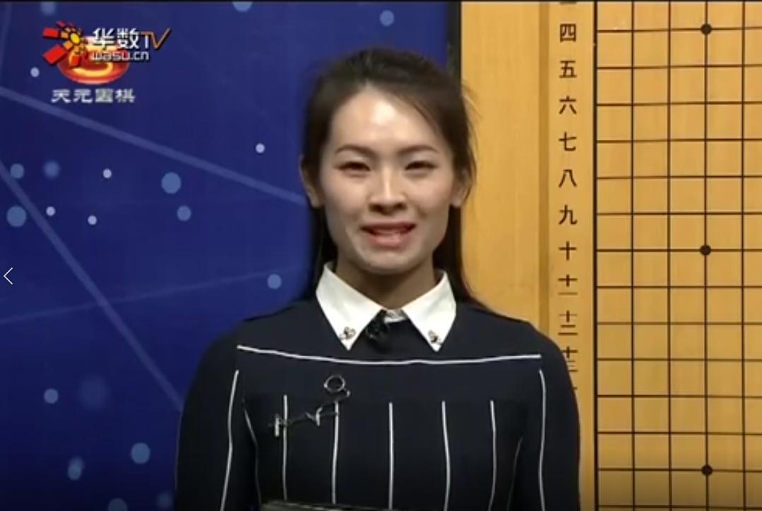 第二届世界女子最强战 黑嘉嘉 Vs 崔精